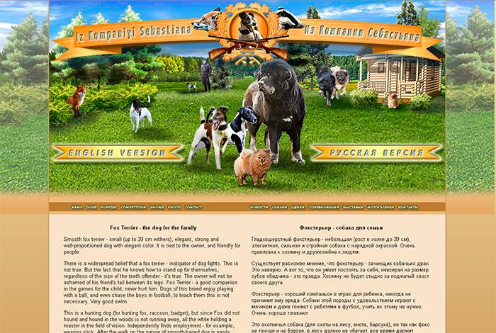 http://m-strazh.ru/assets/images/works/sites/fox_tibet/site_fox1.jpg